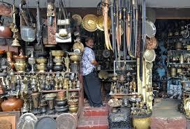 jualan barang antik