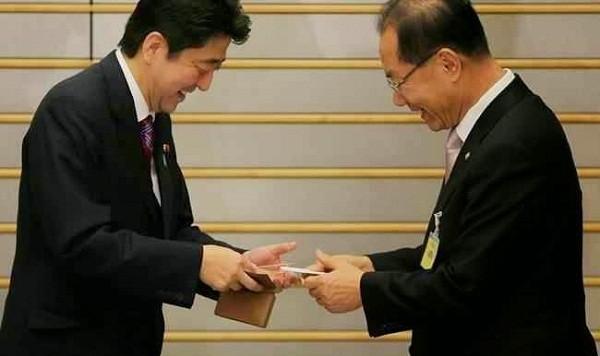 Rahasia Sukses Berbisnis Ala Orang Jepang
