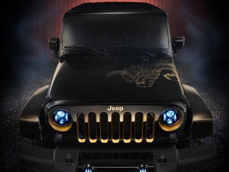 Jeep Wrangler Dragon Edisi Terbatas