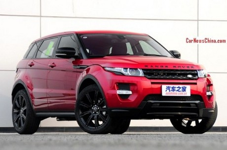 Range Rover Evoque Khusus Edisi Natal