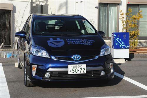 Toyota Pengujian Nirkabel Pengisian Untuk Mobil Listrik
