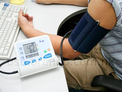 Hipertensi primer atau esensial