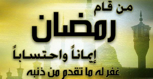 Tips Berpuasa Ramadhan Ala Rasulullah